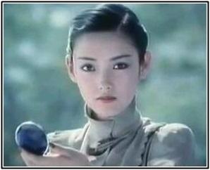 寺尾聰,嫁,星野真弓