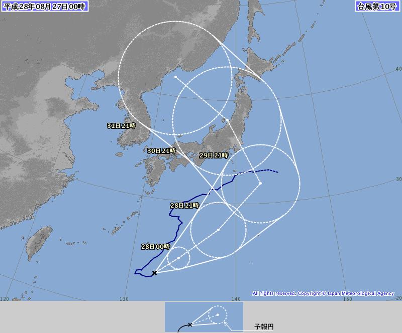 2016,台風10号,気象庁,最新,予想