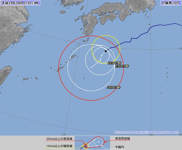 2016,台風,10号,気象庁,最新,進路,予想