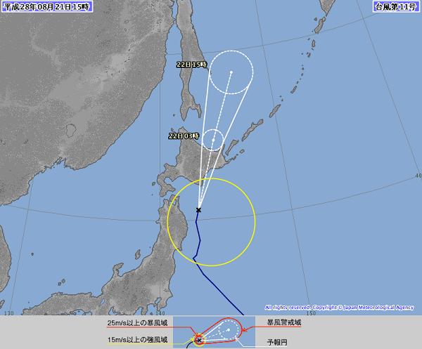 2016,台風,11号,気象庁,最新,進路,予想