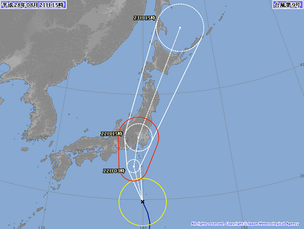 2016,台風,9号,気象庁,最新,進路,予想