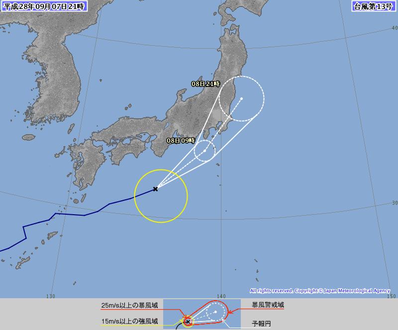 2016,台風13号,気象庁,最新,進路,予想