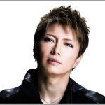 【TOKIOカケル】Gacktの本名年齢を公表!自宅住所は世田谷?