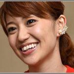 【画像】大島優子のカップが成長してる?身長体重は?TOKIOカケル