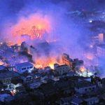 糸魚川市の火災はなぜ大規模に?原因や被害状況は?鎮火はいつ?
