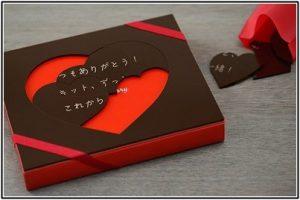 キットカット ショコラトリー メッセージ