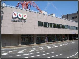 NHK 受信料 断り方