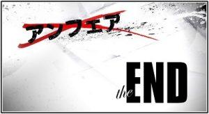 映画 アンフェア the end 動画 配信 フル 視聴