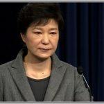 朴大統領の罷免後の次期韓国大統領選挙はいつ?反日候補は誰?