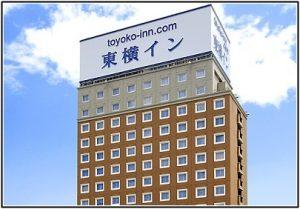 東横イン NHK 受信料 裁判 判決 結果