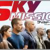 ワイルドスピードスカイミッションの動画をフルで無料視聴できる?