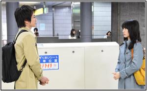 リバース ドラマ 動画 3話 見逃し 配信 無料 視聴