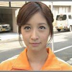 【Qさま】宇佐美佑果のカップと美脚メガネ画像!英語も凄い!