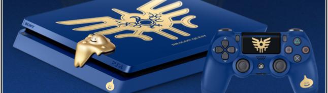 ドラクエ11 同梱版 PS4 お得 予約 どこ