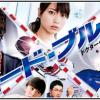 【期間限定】コードブルー1シーズン全話の動画が無料で視聴できる!