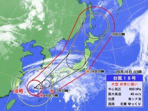 台風18号 2017 最新 進路 予想