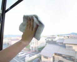 大掃除 窓拭き 簡単 方法 新聞紙